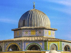 Dome of the Rock Arch, Temple Mount, Jerusalem, Israel by William Perry