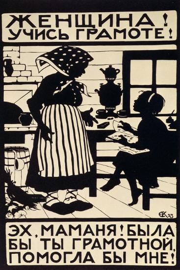 Woman! Learn Your Letters!, 1923-Elizaveta Sergeevna Kruglikova-Giclee Print