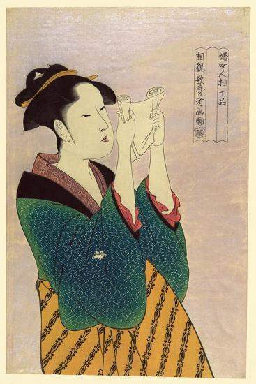 Woman Reading a Letter-Kitagawa Utamaro-Art Print