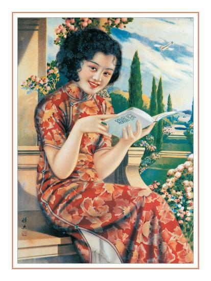 Woman Reading Book--Giclee Print
