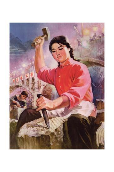 Women Hold Up Half of Heaven, And, Cutting Through Rivers and Mountains, Change to a New Attitude--Giclee Print