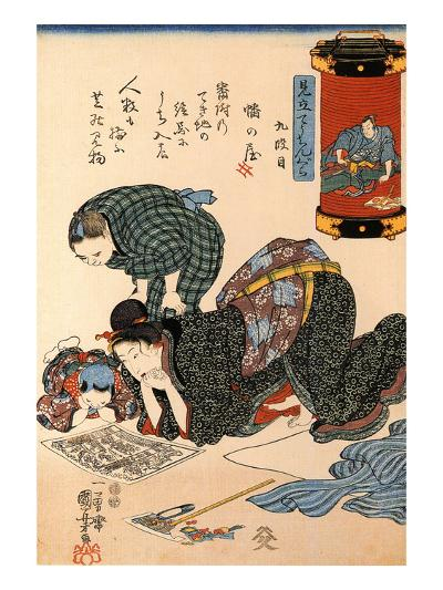Women Reading a News Paper-Kuniyoshi Utagawa-Giclee Print