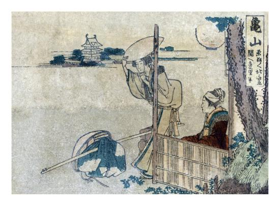 Women with Luggage Waiting for a Porter, Japanese Wood-Cut Print-Lantern Press-Art Print