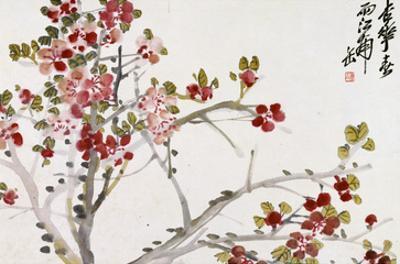 Flowers, 1910