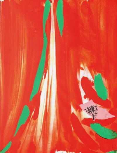 Xian Rouge - Première Planche-Olivier Debre-Limited Edition