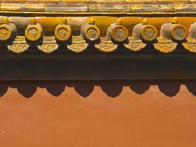 Tiles on Roof of Forbidden City
