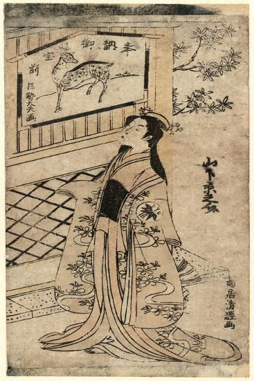 Yamasita Kyonosuke-Torii Kiyotsune-Giclee Print