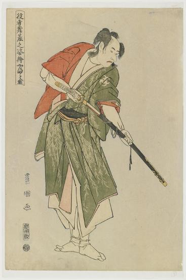 Yamatoya, 1794-Utagawa Toyokuni-Giclee Print