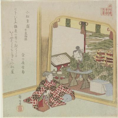 Komatsu Shigemori from the Tales of Heike, C. 1820