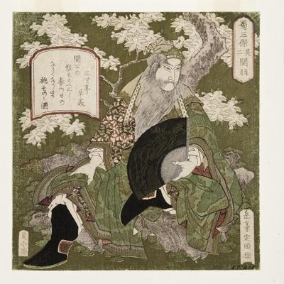 Number One: Liu Bei, 1823-25