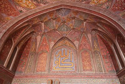 Masjid Wazir Khan, Lahore, Pakistan