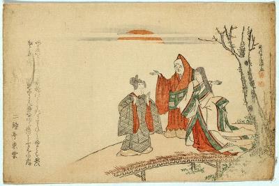 Yatsushi Kokei Sansho-Kubo Shunman-Giclee Print
