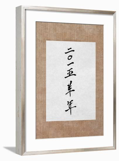 Year of the Goat 2015 Chinese Calligraphy Script Symbol on Rice Paper. Translation Reads as Year Of-marilyna-Framed Premium Photographic Print