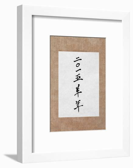 Year of the Goat 2015 Chinese Calligraphy Script Symbol on Rice Paper. Translation Reads as Year Of-marilyna-Framed Photographic Print