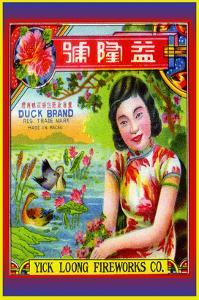 Yick Loong Fireworks Co. Duck Brand Firecracker