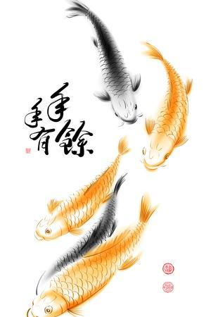 Chinese Carp Ink Painting. Translation: Abundant Harvest Year After Year