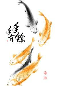 Chinese Carp Ink Painting. Translation: Abundant Harvest Year After Year by yienkeat