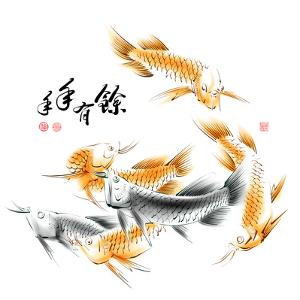 Chinese Dragon Fish Ink Painting. Translation: Abundant Harvest Year After Year by yienkeat