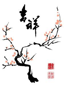 Chinese Ink Painting of Plum Tree by yienkeat