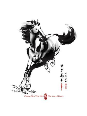Horse Ink Painting, Chinese New Year 2014. Translation: Year Of Horse by yienkeat
