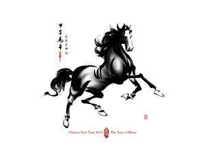 Horse Ink Painting, Chinese New Year 2014. Translation: Year Of by yienkeat