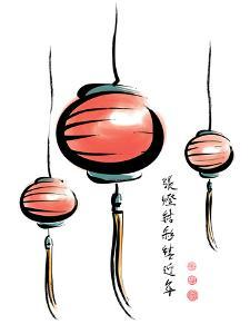 Ink Painting Of Chinese Lantern With Greeting Calligraphy by yienkeat
