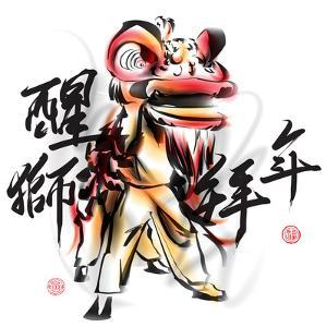 Ink Painting Of Chinese Lion Dance. Translation Of Chinese Text: The Consciousness Of Lion by yienkeat