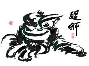 Ink Painting Of Chinese Lion Dance Translation Of Chinese Text: The Consciousness Of Lion by yienkeat