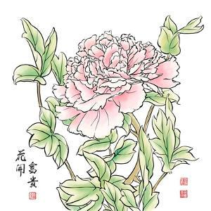 Ink Painting Of Chinese Peony. Translation: The Blossom Of Prosperity by yienkeat
