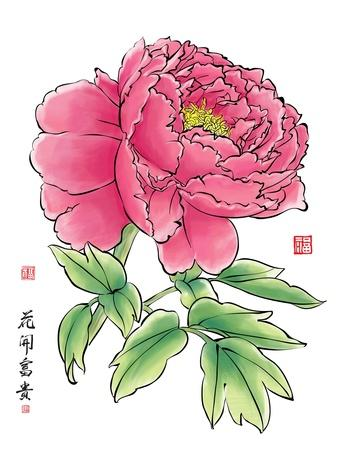 Ink Painting Of Chinese Peony Translation: The Blossom Of Prosperity