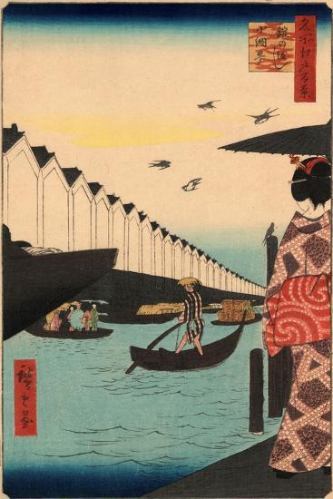 Yoroi-No Watashi Koami-Cho-Utagawa Hiroshige-Giclee Print