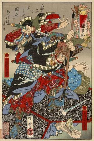 https://imgc.artprintimages.com/img/print/yoshida-sawaemon-kanesada-and-okuda-magodayu-shigemori_u-l-pna4eo0.jpg?p=0