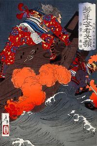Chasing Enemy, from the Series Yoshitoshi's Incomparable Warriors by Yoshitoshi Tsukioka