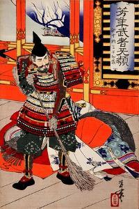 Cleaning Deck, from the Series Yoshitoshi's Incomparable Warriors by Yoshitoshi Tsukioka