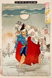Disguised Demon and Omori Hikoshichi, Thirty-Six Transformations by Yoshitoshi Tsukioka