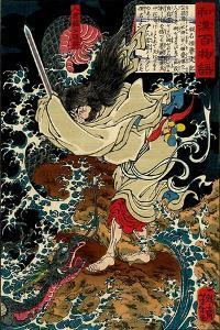 Gongsun Sheng, the Dragon in the Clouds by Yoshitoshi Tsukioka