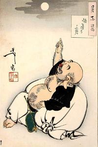 Moon of Enlightenment, One Hundred Aspects of the Moon by Yoshitoshi Tsukioka