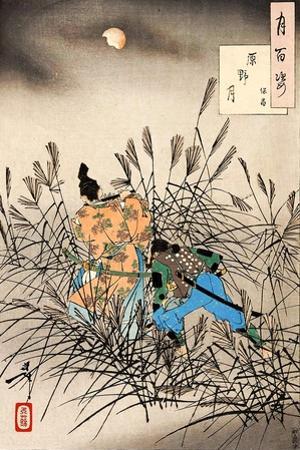 Moon over the Moor: Yasumasa, One Hundred Aspects of the Moon