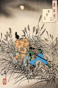 Moon over the Moor: Yasumasa, One Hundred Aspects of the Moon by Yoshitoshi Tsukioka