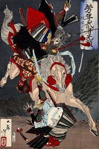 Sagami Jirô and Taira No Masakado, from the Series Yoshitoshi's Incomparable Warriors by Yoshitoshi Tsukioka