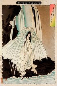 Shinkei Sanjuroku Kaisen, Thirty-Six Transformations by Yoshitoshi Tsukioka