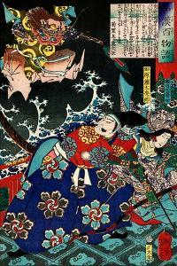 Tawara Tôda Hidesato and the Dragon Woman of Seta, from One Hundred Ghost Stories by Yoshitoshi Tsukioka
