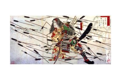 The Last Stand of the Kusunoki