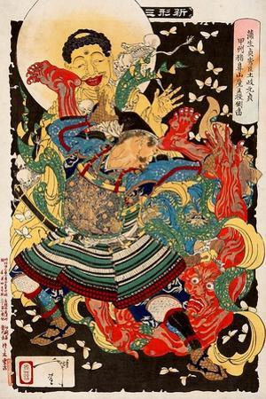 Toki Motosada, Hurling a Demon King, Thirty-Six Transformations