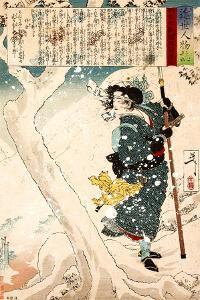 Tokiko - Modern Figure by Yoshitoshi Tsukioka