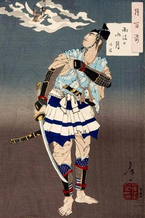 Tsuki Hyakushi - Mountain Moon after Rain, One Hundred Aspects of the Moon