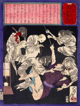 Ukiyo-E Newspaper: a Burglar Being Distressed by Ghosts of His Murdered Victims by Yoshitoshi Tsukioka