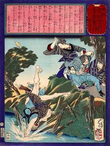 Ukiyo-E Newspaper: a Chiropractor Ai Matsumoto Drove Back a Pervert by Jujutsu by Yoshitoshi Tsukioka