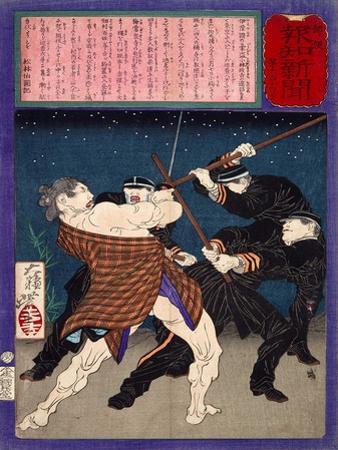 Ukiyo-E Newspaper: Infamous Burglar Masakichi Kobayashi Got Arrested by Yoshitoshi Tsukioka