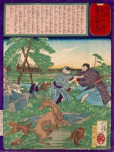 Ukiyo-E Newspaper: Racoons Saves a Weasel from a Vicious Dog by Yoshitoshi Tsukioka